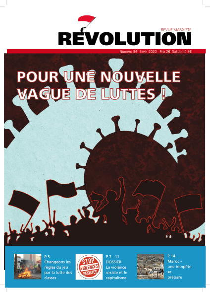 Révolution 34 layout 01small
